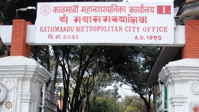 kathmandu-metropolitan
