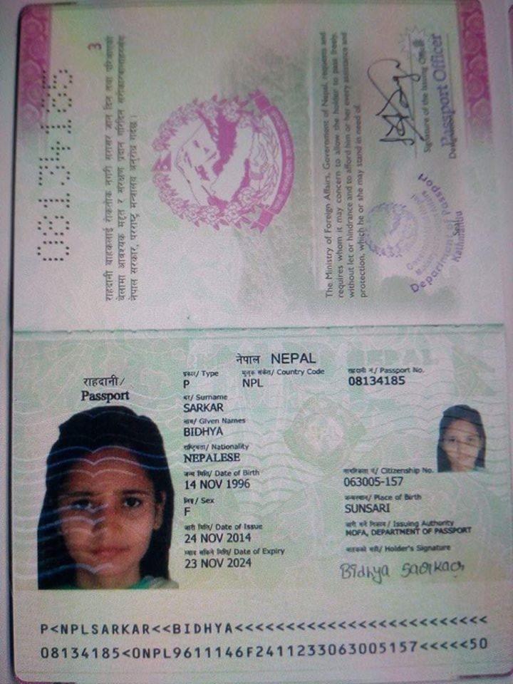 thag-pasport