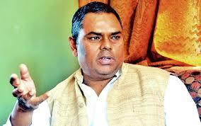 upendra yadab